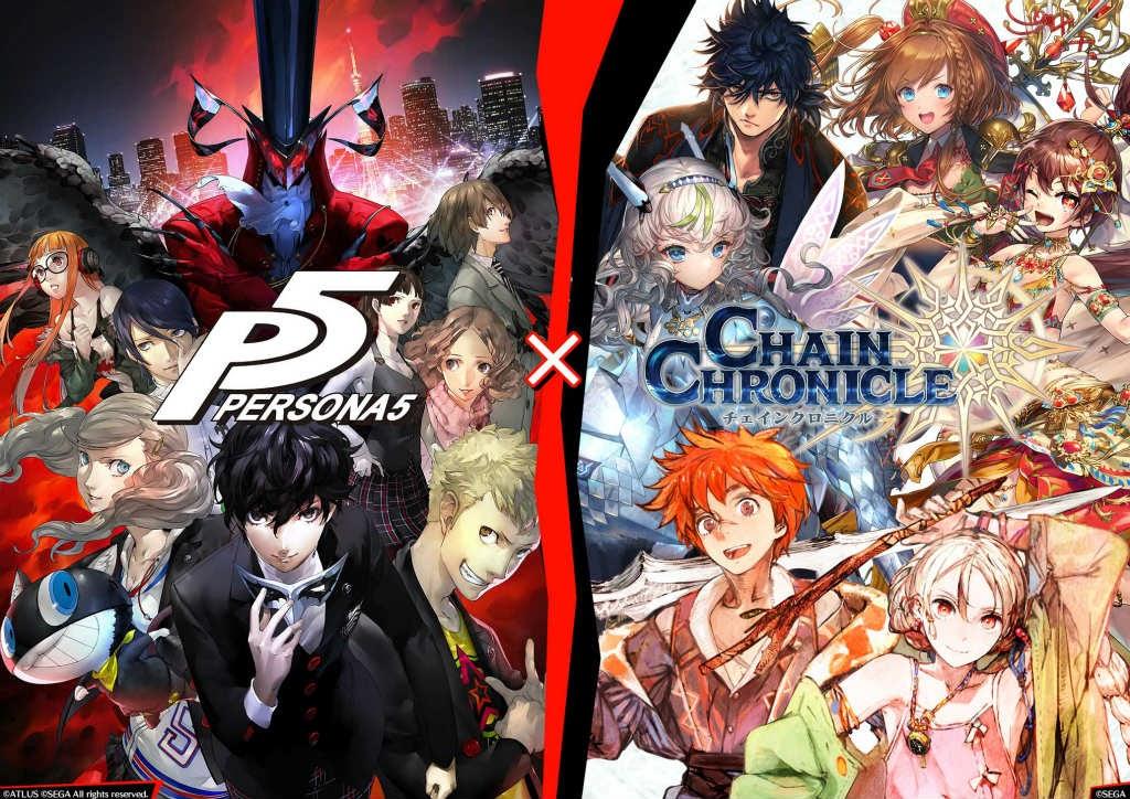 [Chain Chronicle 3] x Persona 5 เปิดกิจกรรมผ่านทาง Twitter แจกโมน่า SR