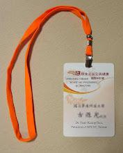 Photo: 環保套印識別證夾帶套卡