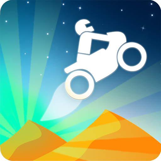 Bike Dune
