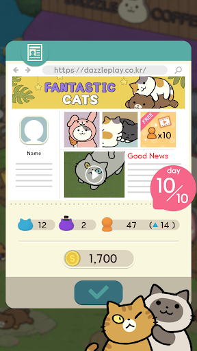 Fantastic Cats 0168 screenshots 6