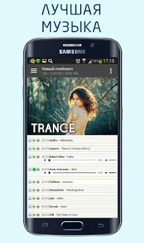 Online music muzofon app (apk) free download for android/pc/windows.