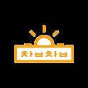 찹찹도시락 icon