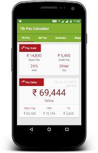 7th Pay Commission Salary Calc - AppRecs