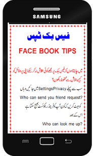 Tips and Tricks for Facebook Social Media Tips - náhled