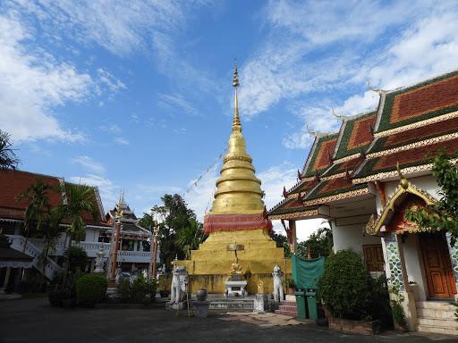 Wat Koo Kam