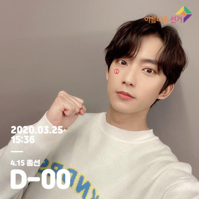 idolsvotingapril15_gongchan