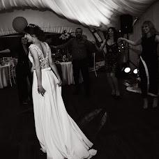 Wedding photographer Nikita Kovalenko (photokovalenko). Photo of 02.06.2017