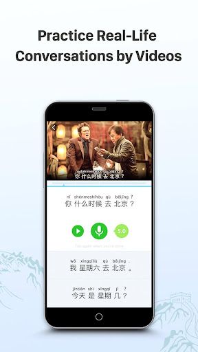 Learn Chinese – HelloChinese poster