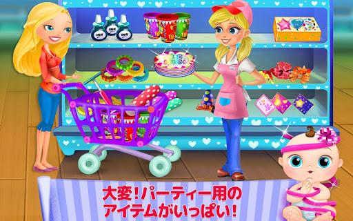 スーパーマーケットガール - 赤ちゃんの誕生日