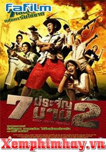 Bảy Anh Hùng Đường Phố - 7 Street Fighter | Phim Hành Động Võ Thuật Hài Thái Lan | Xem Phim Hay 2019 -  ()