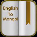 English To Mongol Dictionary icon