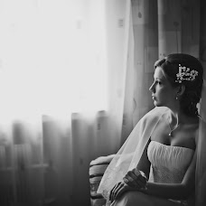 Wedding photographer Alena Zamotaeva (twig). Photo of 06.11.2013