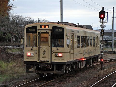 くま川鉄道 KT-503