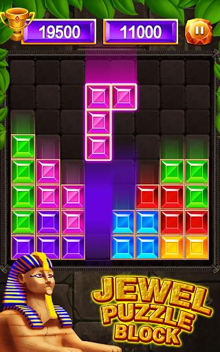 jewel puzzle block 1.0 screenshots 4