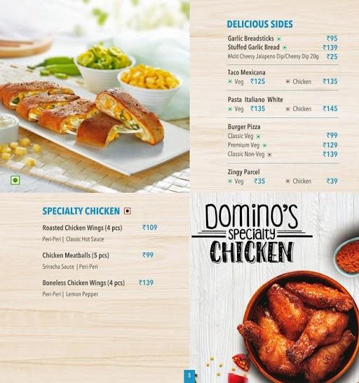 Domino's Pizza menu 4