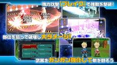 RPG ディメンションクロスのおすすめ画像5