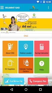 Gujarat Gas Limited - Mobile App - náhled