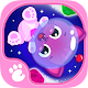Cute & Tiny Space - Kids Explore Stars & Planets for PC-Windows 7,8,10 and Mac