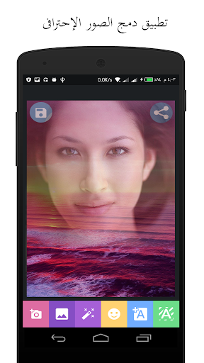 Merge and Collage Photos 1.3.2 screenshots 7