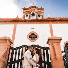 Fotógrafo de bodas Alex y Pao (AlexyPao). Foto del 23.09.2017