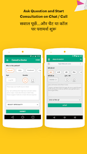 DocsApp – Consult Doctor Online 24×7 on Chat/Call 3