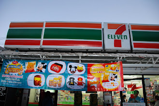 Photo: We were told they love food from 7-11 (stores found all over Asia), and we bought milk and chocolate mild and candy for the monks!