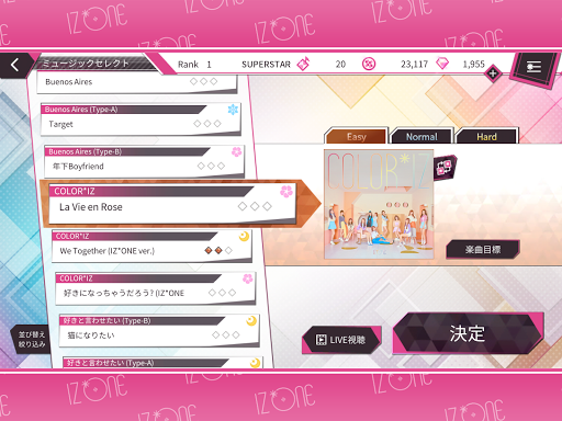 SUPERSTAR IZ*ONE apktram screenshots 9