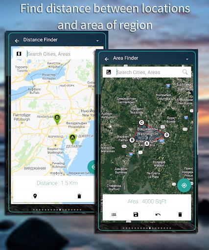GPS Tools® screenshot 6