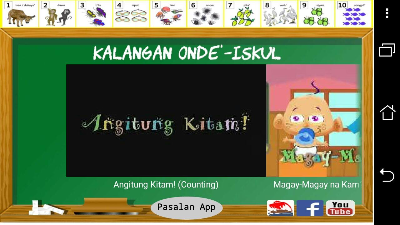 Kalangan Onde'-Iskul- screenshot