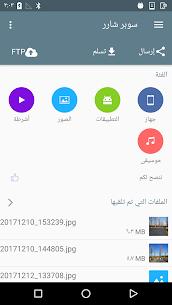 من السهل حصة: واي فاي نقل الملفات 1