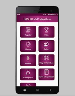 Nashik MVP Marathon - náhled