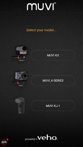 Muvi V3.3 screenshots 1