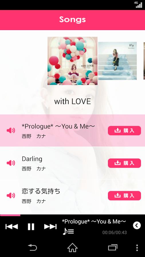西野カナ 公式アーティストアプリ- screenshot
