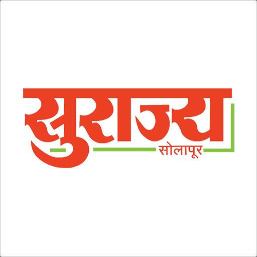 Daily Surajya Epaper