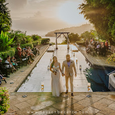 Wedding photographer Jeyson Becerra (jeysonbecerra). Photo of 06.07.2017