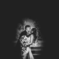 Wedding photographer Erick mauricio Robayo (erickrobayoph). Photo of 18.05.2018