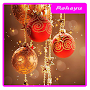 Christmas Ornaments APK icon
