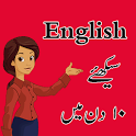 Learn English in Urdu Best App icon