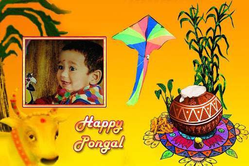 Pongal Photo Frames