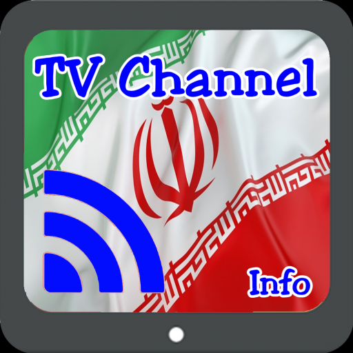 TV Iran Info Channel