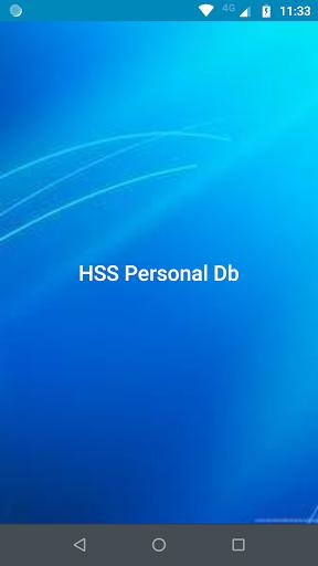 HSS Personal Db screenshots 2