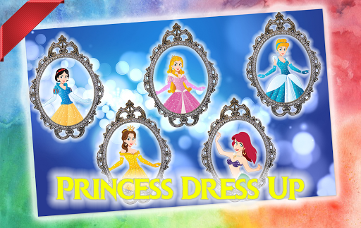 公主换装美容美发