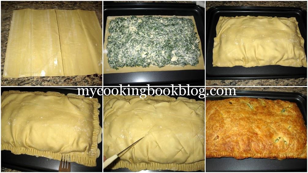 Баница с многолистно тесто, киселец и сирене