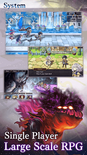 ANOTHER EDEN  captures d'u00e9cran 2