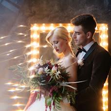 Wedding photographer Aleksandra Sashina (Alsefoto). Photo of 22.05.2017