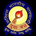Marwadi Yuva Manch