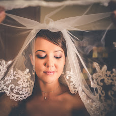 Wedding photographer Aleksandra Efimova (EventosGold). Photo of 29.10.2017