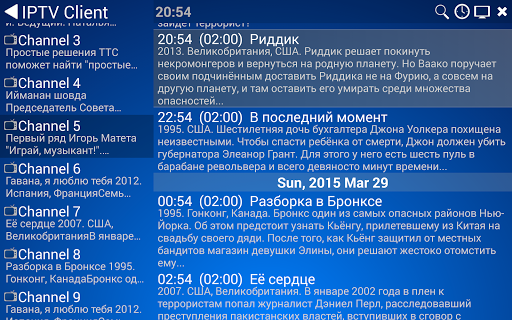 ProgTV Android 2.50.8 screenshots 5