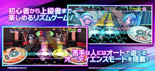 D4DJ Groovy Mix(グルミク) 1.0.3 screenshots 1