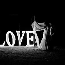 Wedding photographer Diego Huertas (cHroma). Photo of 23.08.2016